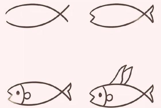 主页 教育 幼儿园教案 大班教案 > 卡通鱼简笔画画法  这款小金鱼画法