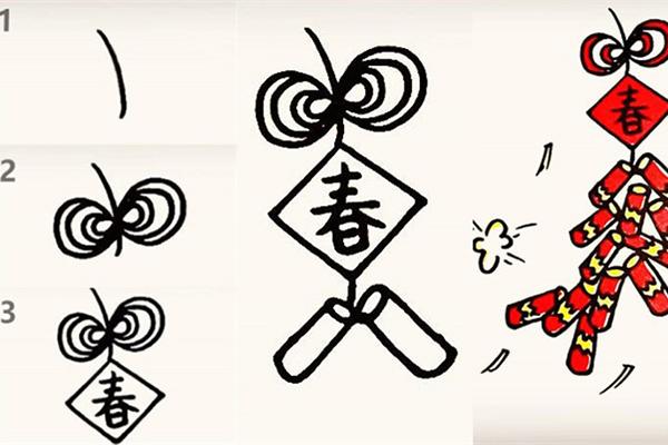 新年主题:灯笼,鞭炮简笔画画法步骤