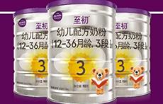 a2奶粉多少钱一罐 a2奶粉各个版本价格参考