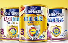 雀巢奶粉有哪些系列 这有6个系列奶粉的介绍