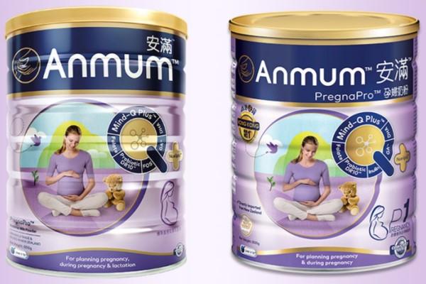 孕妇奶粉_安满孕妇奶粉上火吗 全世界销售最好的孕妇奶粉