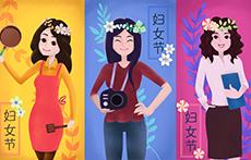 幼儿园妇女节活动方案 有创意的亲子活动了解一下