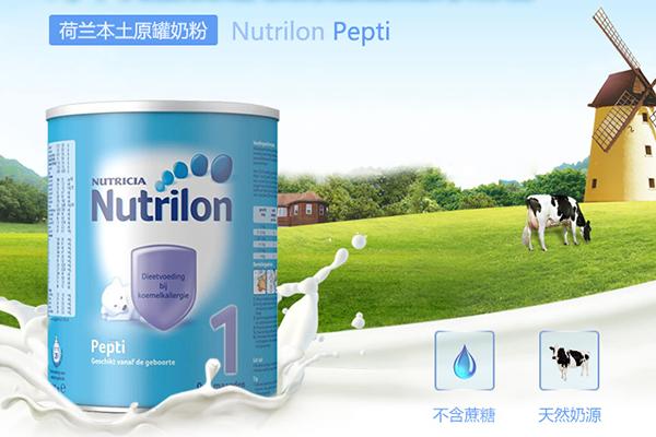 不苦的适度水解奶粉 这三款奶粉口感都比较好
