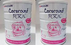 飞鹤精粹贝艾儿怎么样 一贯好奶粉并不是随口一说