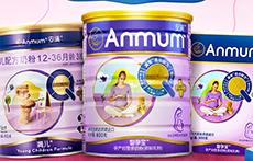 进口奶粉,推荐安满品牌 对于安满你们了解多少