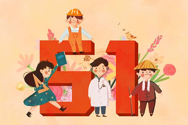 幼儿园劳动节美术教案 大班五一劳动节美术教案