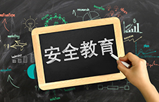 幼儿园五一劳动节安全教案 超详细大中小班都可用